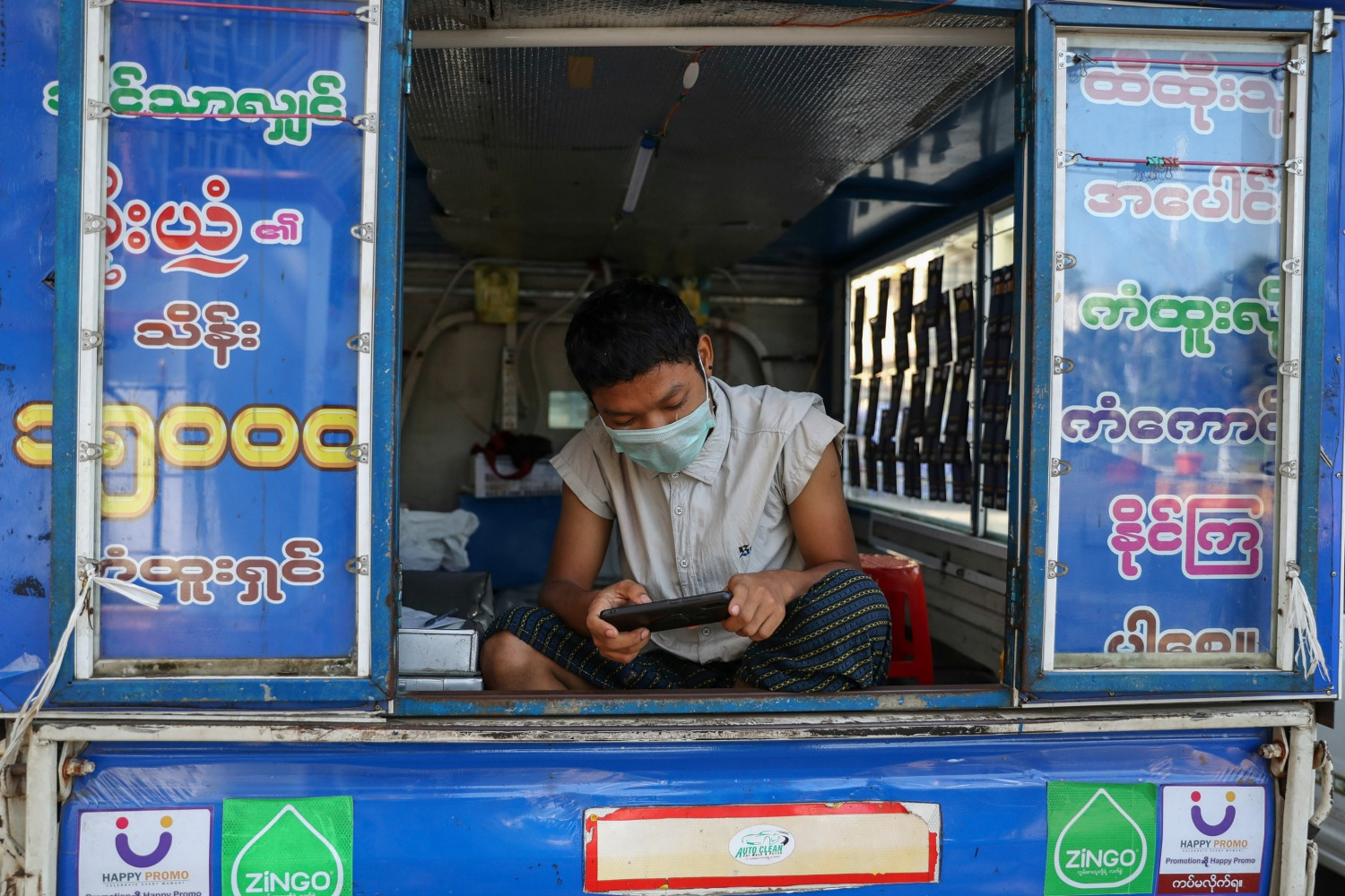 A lottery vendor in Yangon, Myanmar.